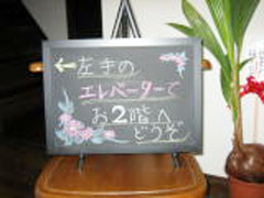 info_09