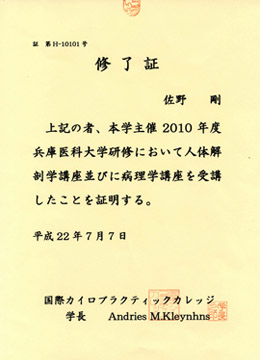 syoujyou01